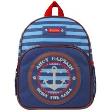 Kid's Backpack Kidzroom Ahoy Captain with Front Pocket Large